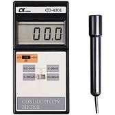 Lutron 專業型電導度計 CD-4301