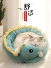貓窩四季通用半封閉式網紅恐龍夏貓床貓咪加厚寵物用品狗窩小型犬「時尚彩紅屋」
