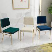 北歐餐廳椅子現代簡約家用咖啡廳餐椅網紅化妝椅子鐵藝靠背電腦椅