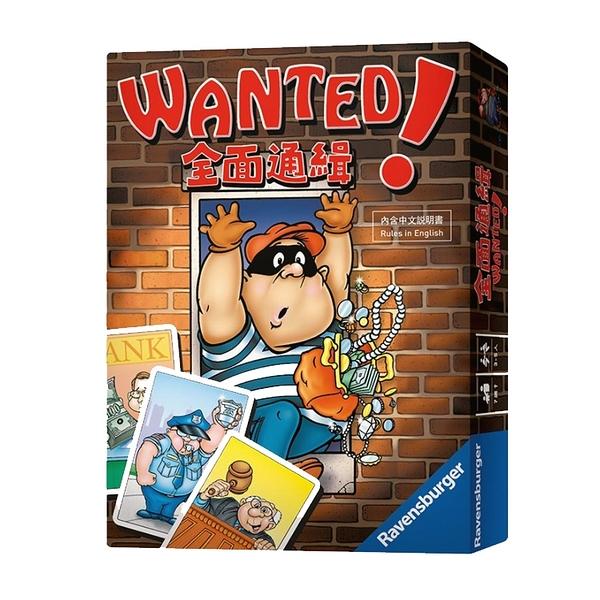 【SWAN 新天鵝堡】全面通緝 Wanted(全家一起來)207831