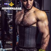 男士健身束腰帶專業瘦身塑型瘦腰收腹帶運動訓練網孔透氣腰帶護腰  ℒ酷星球