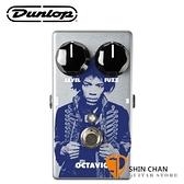 Dunlop JHM6 FUZZ 八度雙音法滋破音效果器【Jimi Hendrix Octavio Fuzz Pedal】