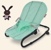 加大嬰兒搖椅搖籃寶寶安撫躺椅搖搖椅非電動秋千搖籃床搖床 WE903『優童屋』