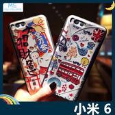 Xiaomi 小米手機 6 卡通浮雕保護套 軟殼 彩繪塗鴉 3D風景 立體超薄0.3mm 矽膠套 手機套 手機殼