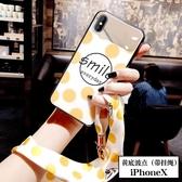 蘋果x手機殼小清新化妝鏡帶掛繩潮牌【奇趣小屋】