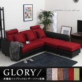 L型沙發 Glory葛洛莉機能系加長L型沙發 / 紅黑 / 日本MODERN DECO / H&D東稻家居