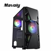 Mavoly 松聖 CL3303 水蜜桃 含ARGB機殼風扇*3 玻璃透側 ATX 黑色 機殼 CL3303B