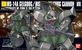 鋼彈模型 HGUC 1/144 MS-14A GELGOOG 量產型傑爾古格 傑爾古格加農 TOYeGO 玩具e哥
