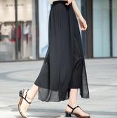 高腰雪紡闊腿褲女2019夏季新款韓版寬松薄款開叉裙褲垂感九分褲子