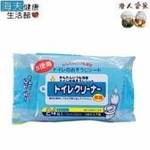 【老人當家 海夫】NISHIKI 馬桶座除菌清潔濕巾 日本製(4包裝)