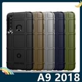 三星 Galaxy A9 2018版 護盾保護套 軟殼 鎧甲盾牌 氣囊防摔 三防全包款 矽膠套 手機套 手機殼