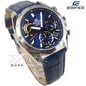 EDIFICE EFB-510JL-2A 公司貨 日本生產製造 三眼設計 男錶 計時碼錶 EFB-510JL-2AVDR CASIO卡西歐
