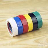 電工膠帶防水膠帶PVC無鉛電工膠布電膠布絕緣膠帶  優尚良品