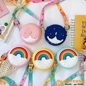 兒童包包女可愛公主小包包卡通甜甜圈女孩斜背包男童配飾零錢包潮品牌【小桃子】