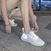 慢跑鞋女 休閒運動鞋 反光飛織鞋女夏季女學生休閒百搭跑步鞋女韓版女鞋子【多多鞋包店】ds4713