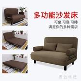 多功能可折疊沙發床兩用單人雙人三人沙發客廳小戶型wl4278『黑色妹妹』