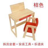 訂製   可升降實木兒童學習桌椅鬆木小學生護眼學習桌寫字桌兒童書桌課桌igo   韓小姐