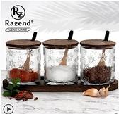 調味罐北歐風玻璃調味罐調料盒鹽糖罐 廚房調味盒調料瓶 調料罐家用套裝  雲朵 上新