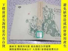 二手書博民逛書店GRAND罕見KABUKI OVERSEAS TOURS 192