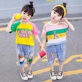 男童短袖T恤夏季薄款小兒童半袖時髦寶寶夏裝打底衫3洋氣女童上衣 限時8折