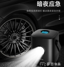 充氣泵車載充氣泵汽車用打氣泵電動便攜式小轎車胎多功能輪胎小型加氣泵 【快速出貨】