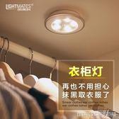 LED觸摸感應小夜燈裝飾移動櫥柜衣柜宿舍充電池射燈拍拍迷你小燈 全館免運