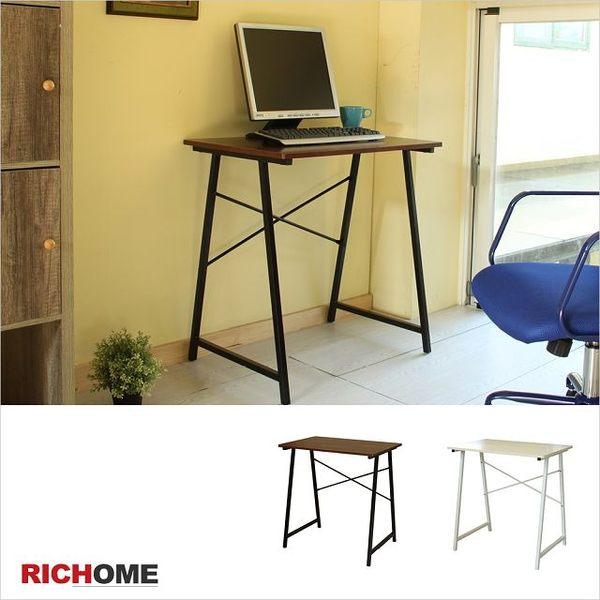 【RICHOMRE】♥DE225♥《馬克低甲醛E1工作桌-2色》辦公桌  休閒桌   折疊桌   餐桌