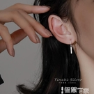 耳環 純銀耳釘女小眾設計感高級感耳扣耳環2021年新款潮耳飾品氣質耳墜 智慧e家 新品