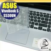 【Ezstick】ASUS S530 S530UN 奈米銀抗菌TPU 鍵盤保護膜 鍵盤膜