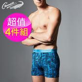 Crocodile 鱷魚超彈性印花平口褲 四件組
