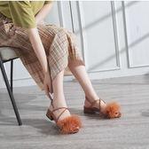 毛毛涼鞋女舒服中跟新款百搭韓版仙女網紅溫柔風復古粗跟性感 DN13306【男人與流行】
