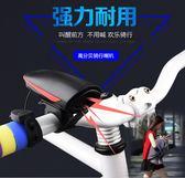 車燈自行車燈車前燈充電強光手電筒帶喇叭USB山地車配件夜騎行電鈴鐺洛麗的雜貨鋪
