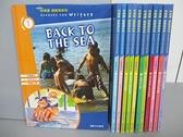 【書寶二手書T3/語言學習_JQ7】快樂讀輕鬆寫系列Level.3 Back to the Sea等_共12本合售_附光
