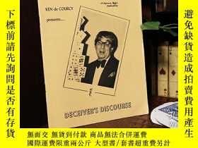 二手書博民逛書店Deceiver s罕見Discourse by Ken de CourcyY397772 Ken de Co