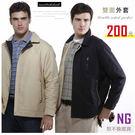 【大盤大】J75895 NG商品 恕不退換 雙面穿外套 鋪棉外套 防風外套 機車 拉鍊外套 工作服 捐贈