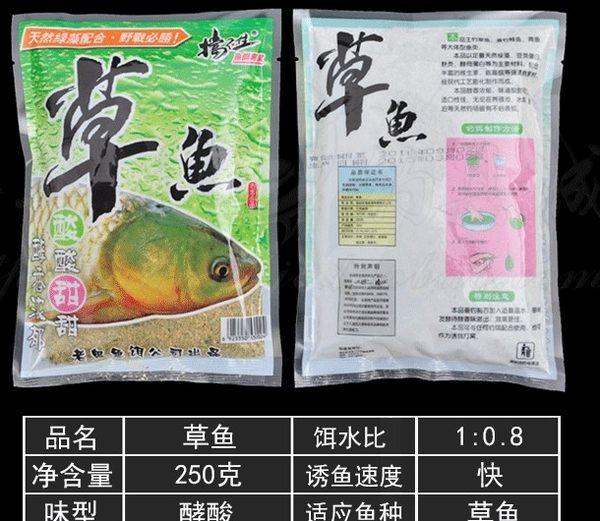 [協貿國際]  釣草魚餌野釣黑坑魚料窩料配方   2個價