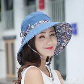 夏天女士帽子戶外防曬遮陽帽防紫外線百搭漁夫帽雙面可折疊沙灘帽CC1463『小美日記』