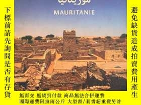 二手書博民逛書店罕見MauritaniaY19139 Paula Shackle