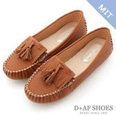 豆豆鞋 D+AF 優活舒適.MIT流蘇豆豆底莫卡辛鞋*質感棕