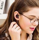 I3S藍芽耳機隱形迷你超小運動無線入耳塞...