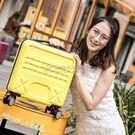 16吋行李箱拉桿旅行登機箱(小清新款) YL-XLX121