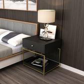 床頭櫃 床頭櫃簡約現代床邊櫃鐵藝床邊小櫃子整體鬥櫃北歐臥室簡易收納櫃【美物居家館】