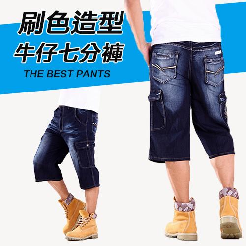 【CS衣舖 】立體刺繡 造型刷白 高彈力 透氣 牛仔七分褲 短褲 7322