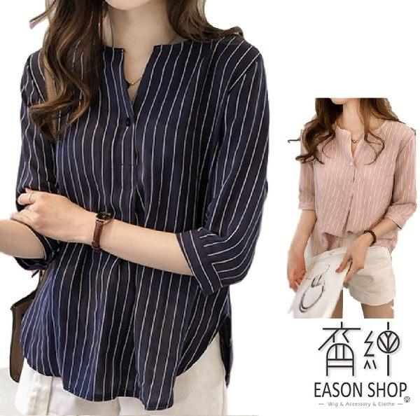 EASON SHOP(GU8138)韓版撞色直條紋鈕釦前短後長圓領七分袖襯衫女上衣服寬鬆顯瘦內搭衫修身工作制服
