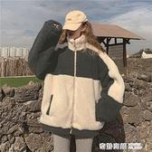 羊羔毛waitmore秋冬日系軟妹拼色加絨加厚立領外套衛衣女寬鬆上衣 奇妙商鋪