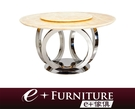 『 e+傢俱 』BT13 柯尼 Karny 圓餐桌   造型餐桌   不鏽鋼餐桌   雙層餐桌   天然玉石 小轉盤