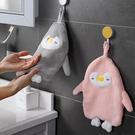 掛式珊瑚絨企鵝擦手巾 MB210-4【隨機出貨】