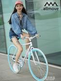 死飛自行車公路賽網紅實心胎倒剎車活飛單車復古成年學生成人男女 原本良品