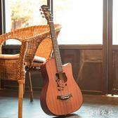 吉他 樂器38寸民謠新手初學者入門木吉他 ZB696『美鞋公社』
