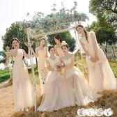 伴娘裙 伴娘服夏季伴娘禮服女香檳色姐妹團婚禮禮服裙顯瘦姐妹裙 【全館9折】